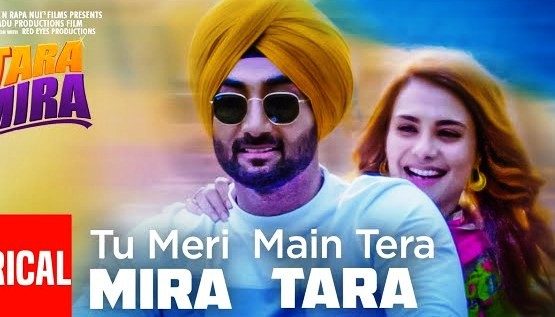 Main Tera Tara Tu Meri Mira Song hindi Lyrics !! Guru Randhawa !!