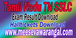 Tamil Nadu TN SSLC  Exam Results Tamil Nadu 10th Results