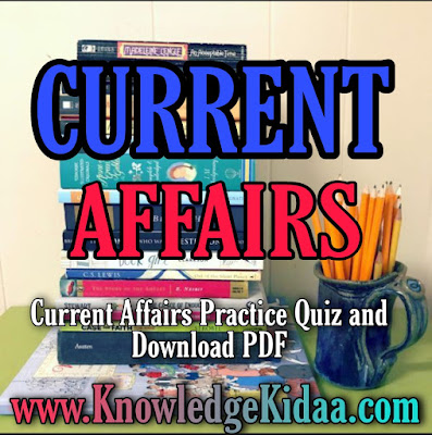 Current Affairs 19 February 2021 | PDF Download |