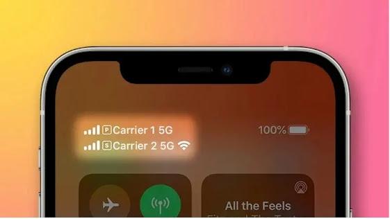 تحديث iOS 14.5 مع مميزات جديدة على الأيفون 2021