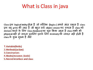 What is Class in java How To Learn Java Programming In This Article You will Learn EAsy And Fast how to learn java with no programming language Best Site To Learn Java Online Free java language kaise sikhe Java Tutorial learn java codecademy java programming for beginners best site to learn java online free java tutorial java basics java for beginners how to learn java how to learn java programming how to learn java fast why to learn java how to learn programming in java how to learn java with no programming experience how to learn java programming for beginners
