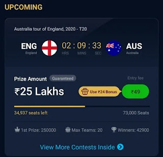paytm first par fantacy game khelkar paise kamaye