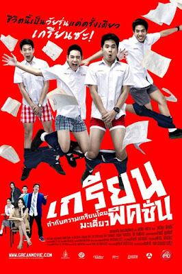 Nonton Film Grean Fictions (2013) Subtitle Indonesia Streaming Movie Download
