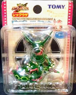 Rayquaza figure clear version Tomy Monster Collection 2004 Movie promo