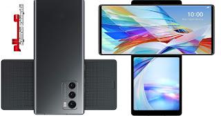 جميع هواتف الذكية الحديثة لشركة إل جي LG