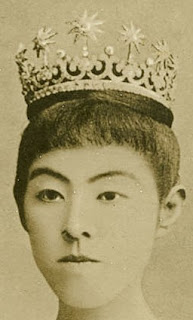 meiji scroll tiara diamond japan empress shoken