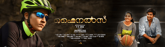 Parakkam Parakkam Song Lyrics | Finals Malayalam Movie Songs Lyrics