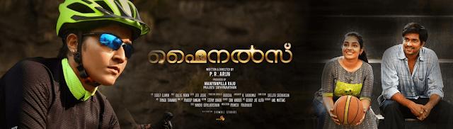 Parakkam Parakkam Song Lyrics | Finals Malayalam Movie Songs Lyrics