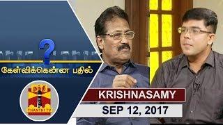 Kelvikkenna Bathil 12-09-2017 Exclusive Interview with Krishnasamy