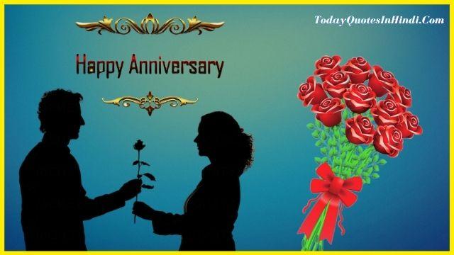 happy 1st wedding anniversary, marriage anniversary greetings
