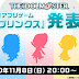 The Idolmaster New Mobile Game Pop Links Livestream Scheduled for November 8