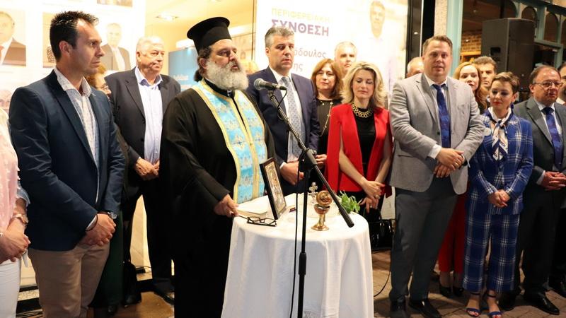 Αλεξανδρούπολη: Εγκαινιάστηκε το Εκλογικό Κέντρο του υποψήφιου Περιφερειάρχη ΑΜ-Θ Χριστόδουλου Τοψίδη