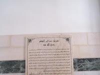 Ja'far bin Abi Thalib: Pahlawan Perang Mu'tah