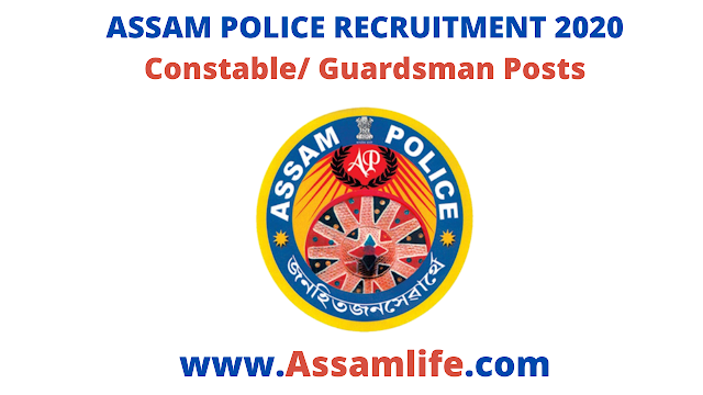 ASSAM POLICE RECRUITMENT 2020 | Constable/Guardsman | Apply Online