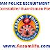 ASSAM POLICE RECRUITMENT 2020 | Constable/Guardsman | Apply Online