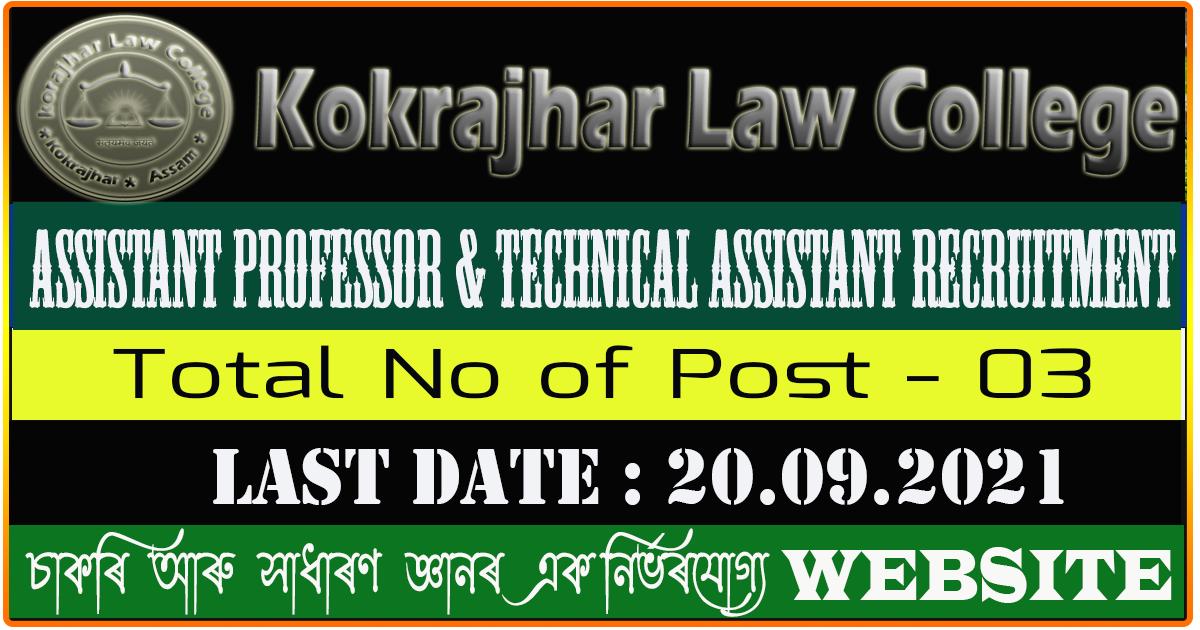 Kokraihar Law College Recruitment 2021