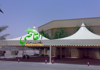 مظلات وسواتر القاضي بأقل الاسعار0503115674