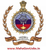 Jobs, Education, News & Politics, Job Notification, DIAT,Defence Institute of Advanced Technology, DIAT Recruitment, DIAT Recruitment 2020 apply online, DIAT Junior Research Fellow Recruitment, Junior Research Fellow Recruitment, govt Jobs for M.E/M.Tech, govt Jobs for M.E/M.Tech in Pune, Defence Institute of Advanced Technology Recruitment 2020