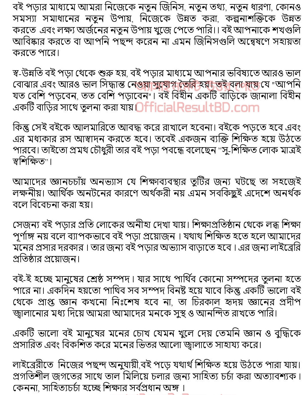 Class 9 Bangla Assignment Answer Download 2021 For First Week - page 02
