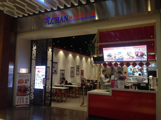 【新加坡米其林一星】了凡油雞飯‧麵 | 松山火車站-世界首家摘星小販