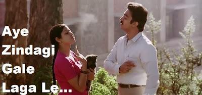 aye zindagi gale laga le hindi song