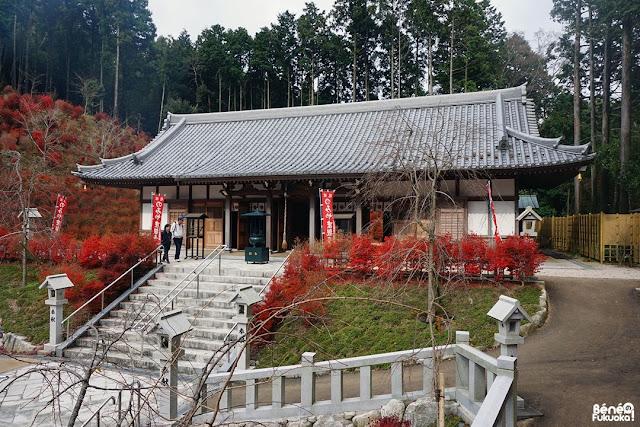 秋の呑山観音寺、篠栗、福岡
