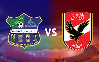 مشاهدة مباراة الاهلي ضد مصر المقاصة 13-12-2020 بث مباشر في الدوري المصري