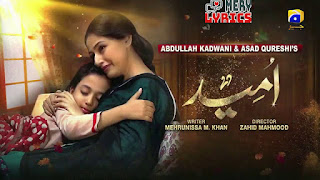 Umeed OST Lyrics By Sahir Ali Bagga