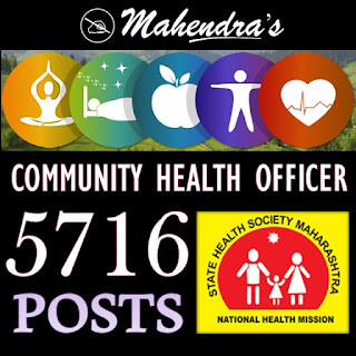 NHM Maharashtra | Community Health Officer | 5716 Posts