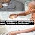 চায়ের নে'শায় হাস'পাতাল থেকে করো না রো'গীর পলায়ন