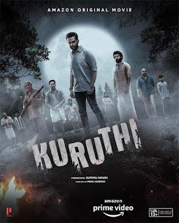 kuruthi, kuruthi prithviraj, kuruthi prithviraj release date, kuruthi release date, kuruthi malayalam movie download, kuruthi ott release date, kuruthi ott, kuruthi malayalam movie ott release date, prithviraj kuruthi, kuruthi malayalam movie wikipedia, mallurelease