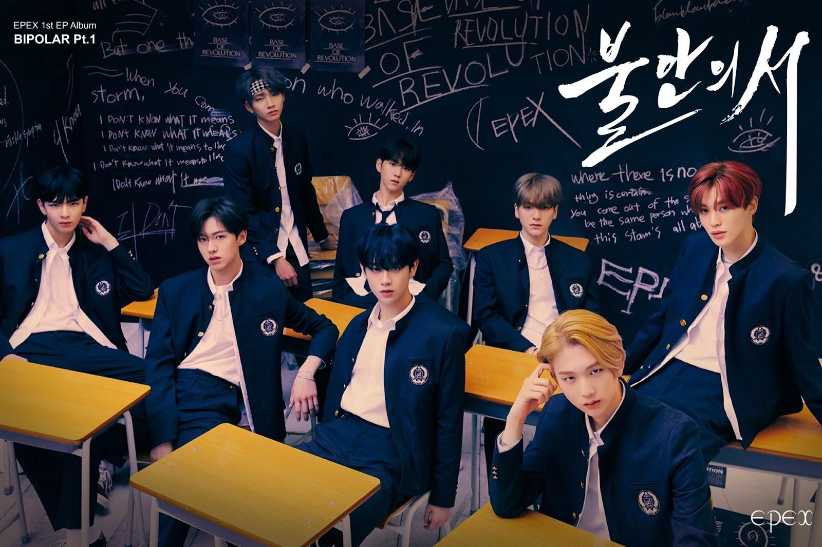 epex debut kpop c9 entertainment
