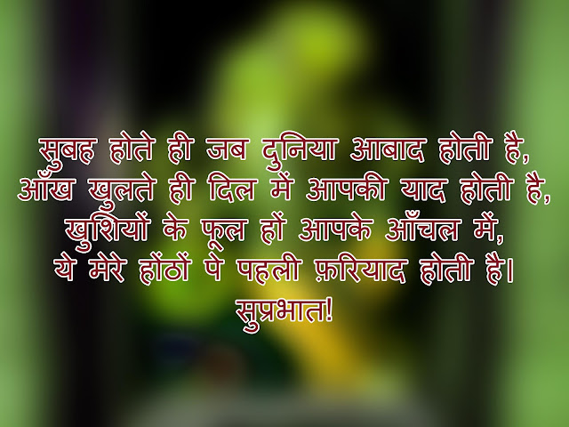 hindi motivational essay