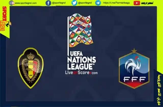 فرنسا ضد بلجيكا,بلجيكا,فرنسا وبلجيكا,بلجيكا وفرنسا,فرنسا,مباراة فرنسا وبلجيكا,تشكيل منتخب بلجيكا ضد بنما,منتخب بلجيكا,تشكيله منتخب بلجيكا ضد باناما,تشكيلة بلجيكا,تشكيلة,تشكيلة بلجيكا و بنما,بلجيكا فرنسا,فرنسا بلجيكا,تشكيلة فرنسا,فرنسا x بلجيكا,تشكيلة منتخب بلجيكا,بلجيكا ضد تونس,تشكيلة منتخب فرنسا,مباراة فرنسا بلجيكا,تشكيلة منتخب بلجيكا 2018,مباراة بلجيكا وفرنسا,بلجيكا ضد البرازيل,التشكيلة المنتخب بلجيكا,تشكيلة منتخب بلجيكا امام بنما