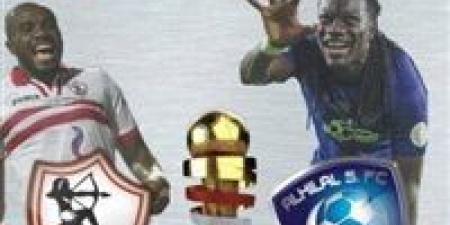 موعد وتوقيت مباراة الزمالك والهلال السعودي في بطولة السوبر القنوات المجانية الناقلة لمباراة الزمالك اليوم علي النايل سات