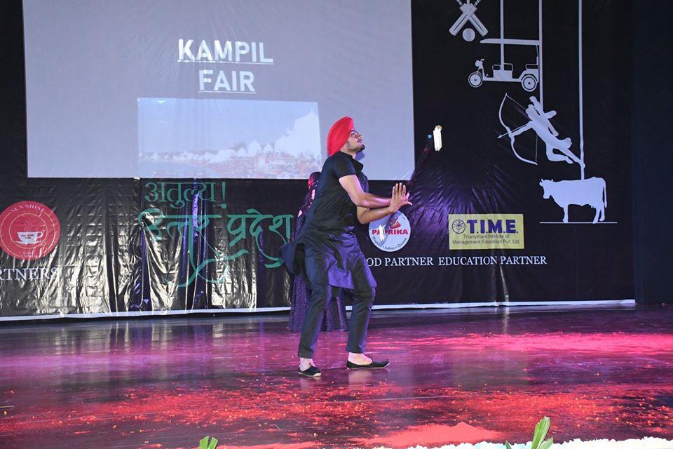 Kampil Fair