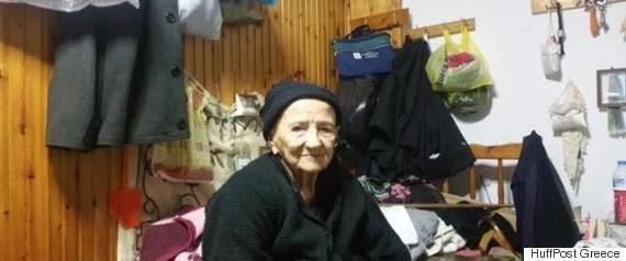 Η 106χρονη Σταυρούλα Κατσαρού ζει σε ένα γραφικό σπιτάκι στην Άνω Μυρτιά Αιτωλοακαρνανίας