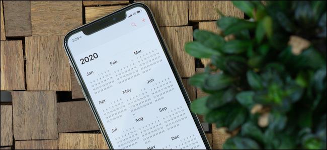 تطبيق Apple iPhone Calendar