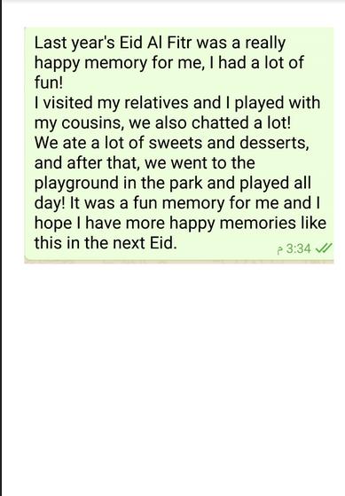 برجراف عن العيد