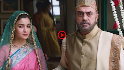 Raazi Full Movie [2018] Online Leaked for Watch & Download HD