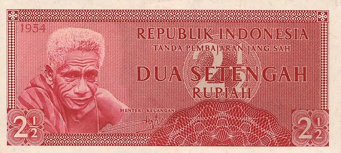 dua setengah rupiah 1954 depan