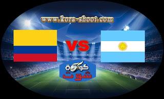 مشاهدة مباراة الارجنتين وكولمبيا بث مباشر 16-06-2019 كوبا أمريكا 2019