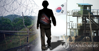 (3rd LD) N. Korean soldier flees to S. Korea via DMZ: military