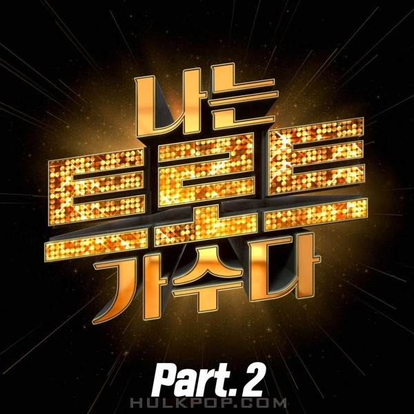 Various Artists – [I'M A TROT SINGER] Part2 (FLAC)