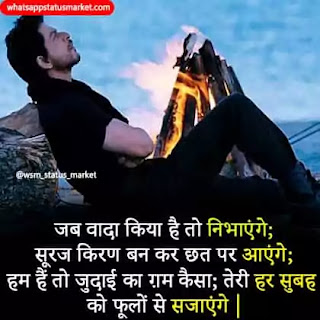 judai shayari in hindi images 2020