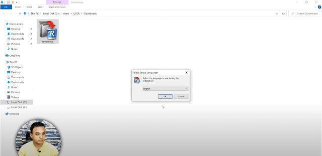 كيفية حذف البرامج من جذورها