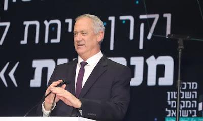 Azul e Branco podem concordar em permanecer sob Netanyahu por um ano