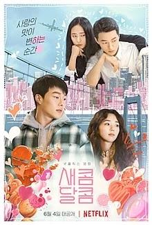 Review Film Sweet and Sour, Ketika Jarak dan Kesibukan Merenggangkan Hubungan