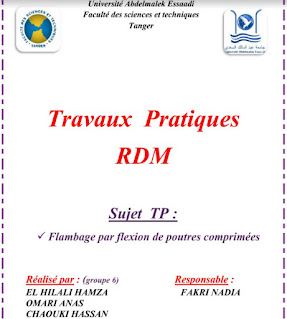 TP RDM