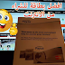 بنك البايزا: خطوات طلب بطاقة السحب Prepaid Card | طريقة تفعيل البطاقتك